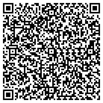 QR-код с контактной информацией организации Денрос, ООО