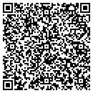 QR-код с контактной информацией организации Лада, ООО - Ландшафтный дизайн