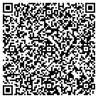 QR-код с контактной информацией организации Флора-Дон, ООО