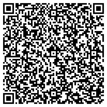 QR-код с контактной информацией организации Киевремстрой, ЧП