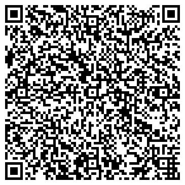 QR-код с контактной информацией организации Строительная компания Виссон, ООО