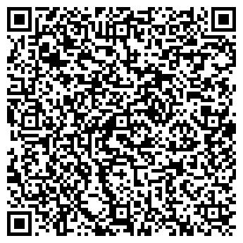 QR-код с контактной информацией организации Ortus (Ортус), ЧП