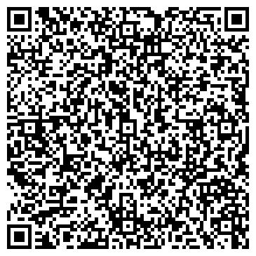 QR-код с контактной информацией организации Краковський И. М., ЧП