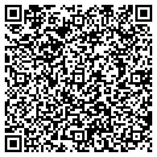QR-код с контактной информацией организации Озеленение и мир полива, ЧП