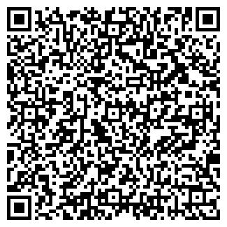 QR-код с контактной информацией организации Строй-плюс, ООО