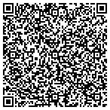 QR-код с контактной информацией организации Зум Арт, ООО