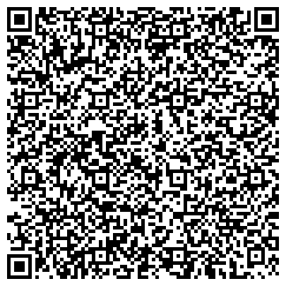 QR-код с контактной информацией организации Салон Алекс холл дизайн (SALON ALEX KHOLL DESIGN), ООО
