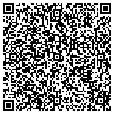 QR-код с контактной информацией организации Интерио Дизайн Бюро, ЧП