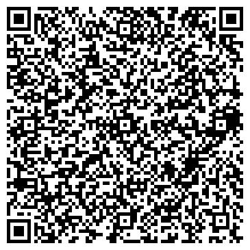 QR-код с контактной информацией организации HD-DESIGN -Дизайн интерьеров и мебели