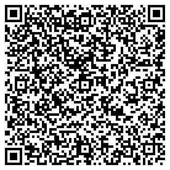QR-код с контактной информацией организации Альпака, ООО