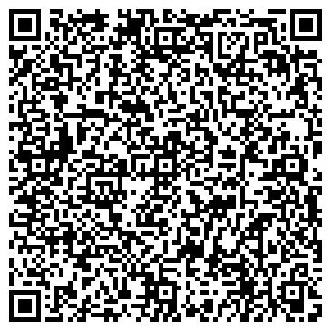 QR-код с контактной информацией организации Ландшафтное бюро 3-Л, ЧП