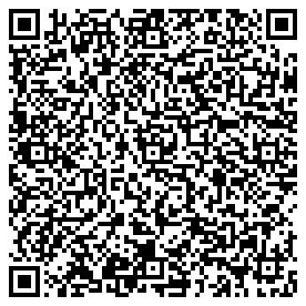 QR-код с контактной информацией организации Хортус, ЧП