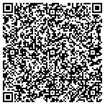 QR-код с контактной информацией организации 3D Style Studio