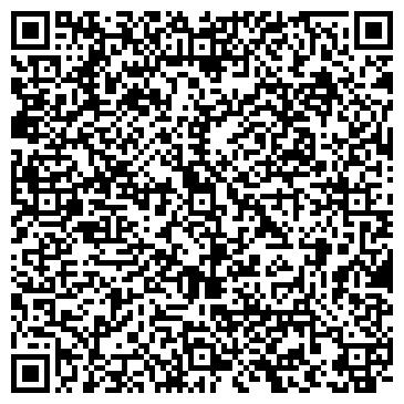 QR-код с контактной информацией организации Ди-лайн, ЧП