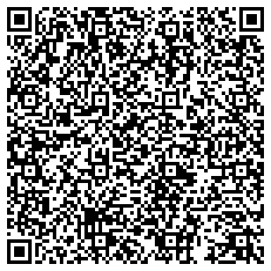 QR-код с контактной информацией организации Refinedlandscape студия ландшафтного дизайна, ЧП
