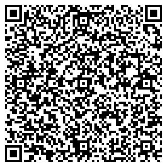 QR-код с контактной информацией организации Зеленое хозяйство, Садовый центр, ООО