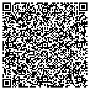 QR-код с контактной информацией организации Comfort Studio, ЧП