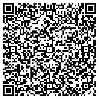QR-код с контактной информацией организации Роксана, ООО
