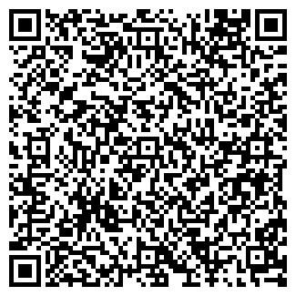 QR-код с контактной информацией организации Ланд Грин