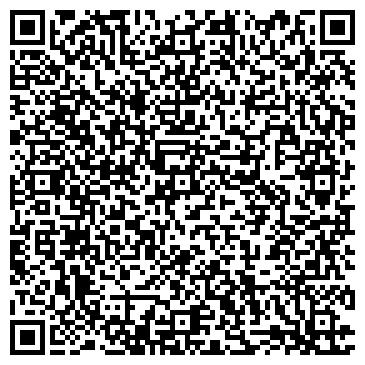 QR-код с контактной информацией организации Л-Терра, студия ландшафтного дизайна, ООО