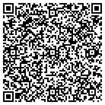 QR-код с контактной информацией организации Винеко, ООО