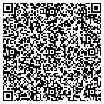 QR-код с контактной информацией организации Студия дизайна Archline, ЧП