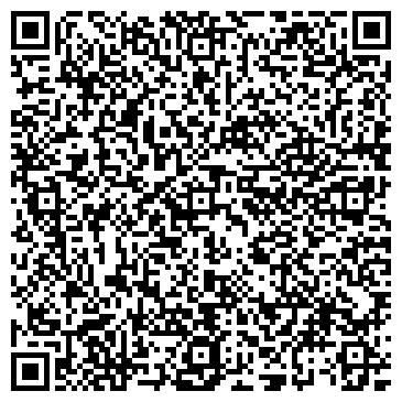 QR-код с контактной информацией организации 3 Де Дизайн, ЧП (3d design)