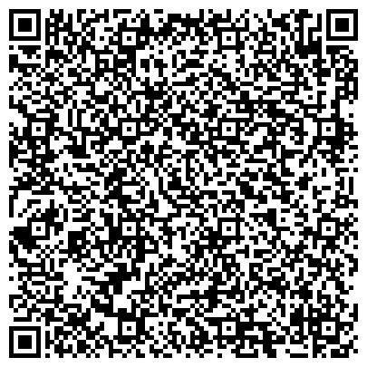 QR-код с контактной информацией организации Студия дизайна интерьера Azucar studio, ЧП