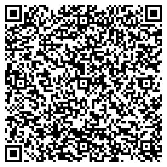 QR-код с контактной информацией организации Садыба, Компания