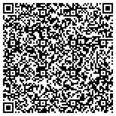 QR-код с контактной информацией организации Джаст клаб (Just Club), ЧП