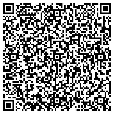 QR-код с контактной информацией организации Флора Инжиниринг, ООО