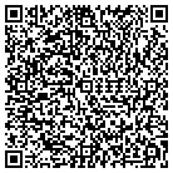 QR-код с контактной информацией организации ОЮР, ЧП