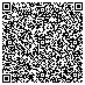 QR-код с контактной информацией организации Сад елка, СПД