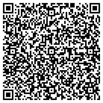 QR-код с контактной информацией организации Эдем-дизайн, Компания