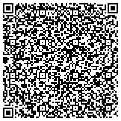 QR-код с контактной информацией организации Студия ландшафтного дизайна Грин Энжелс (Green Angels), СПД