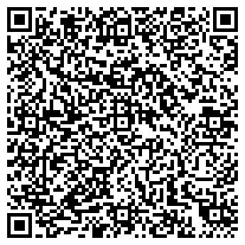 QR-код с контактной информацией организации Элит ландшафт, ЧП