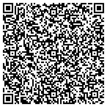 QR-код с контактной информацией организации Арт Стиль студия дизайна, ЧП