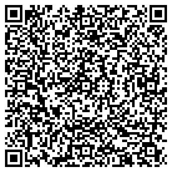 QR-код с контактной информацией организации Eкобудова, ООО