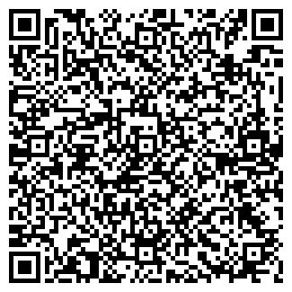 QR-код с контактной информацией организации Лоя, СП