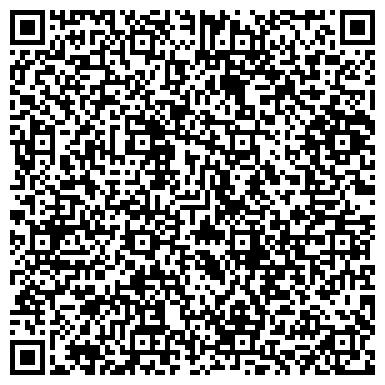QR-код с контактной информацией организации Дизайн бай Ирен, Компания (Design by Irene)