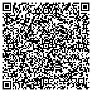 QR-код с контактной информацией организации Верги, ЧП (Vergi)