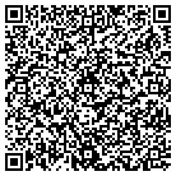 QR-код с контактной информацией организации Вандюк, ЧП