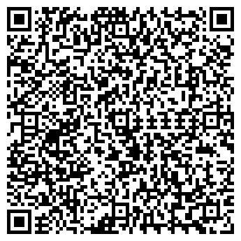 QR-код с контактной информацией организации Архитема, ООО