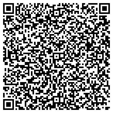 QR-код с контактной информацией организации Арт Ди Лайн, ООО (Art Di Line)