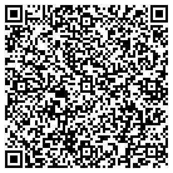 QR-код с контактной информацией организации Нестер (Nester), ЧП