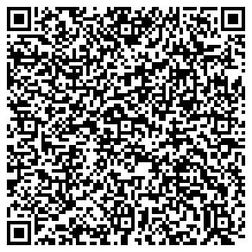 QR-код с контактной информацией организации 3Студио,ЧП, (3Studio)