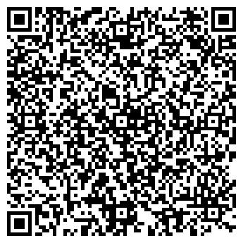 QR-код с контактной информацией организации ВСФ, ЧП