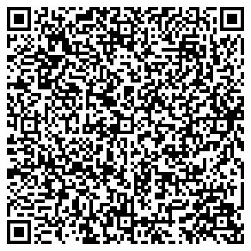 QR-код с контактной информацией организации Art Luxury, Дизайн Студия
