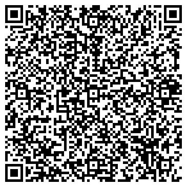 QR-код с контактной информацией организации Стащук А.И., ЧП
