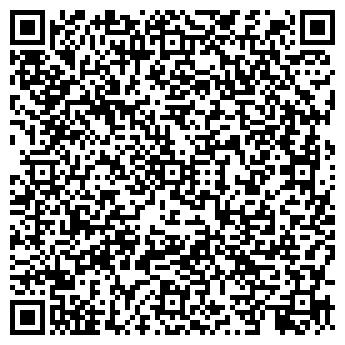 QR-код с контактной информацией организации Магия сада, ЧП